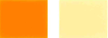 Pigmento-Amarelo-110-Cor