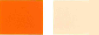 Pigmento-Amarelo-192-Cor